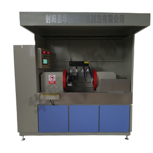 通用型磁粉探伤机